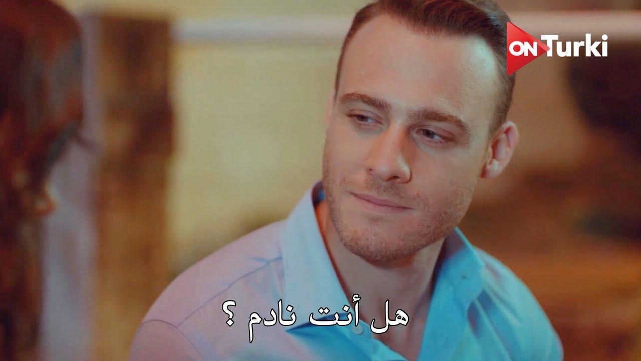 """شاهد بالفيديو الان مسلسل """"أنت أطرق بابي"""" الحلقة ٢٠ مترجم مجاناً HD على قصة عشق 20 Otrok Babi"""