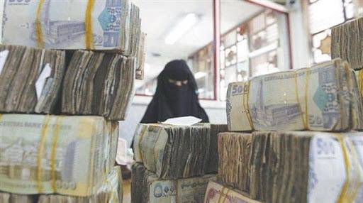 لهذا السبب .. حكومة اليمن تطيح بـ بنك الكريمي