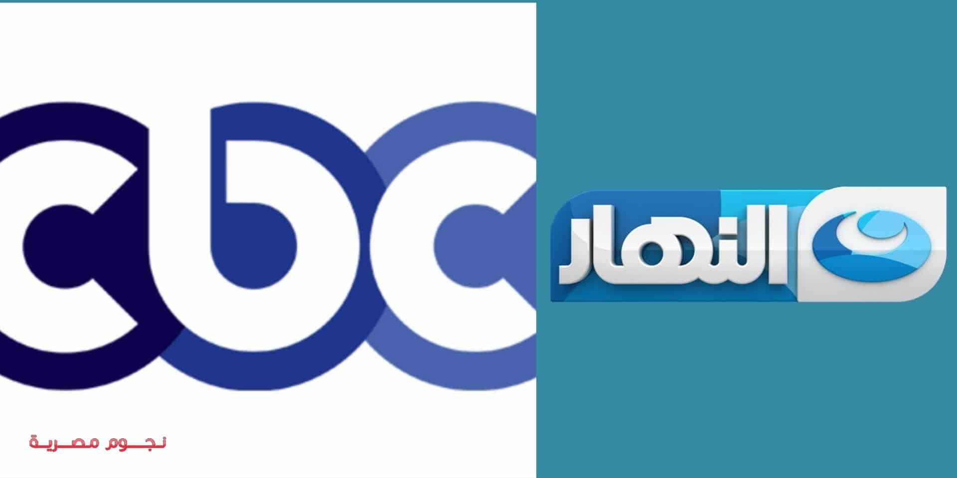 تعرف على الترددات الجديدة لقناة CBC 2021 على النايل سات