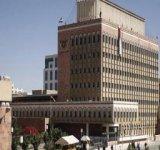 اعلان هام من البنك المركزي اليمني بصنعاء بخصوص صرف نصف راتب شهر فبراير 2018